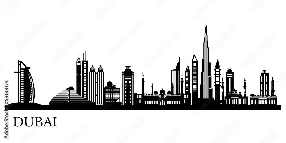 Foto  Dubai City skyline detailed silhouette