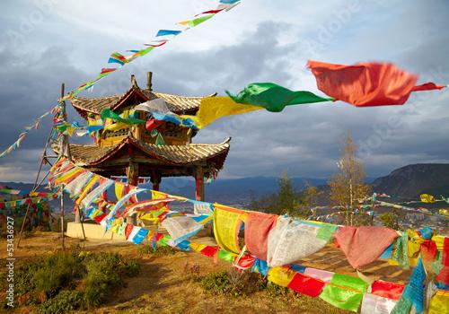 Photo Chinese pagoda. Tibet