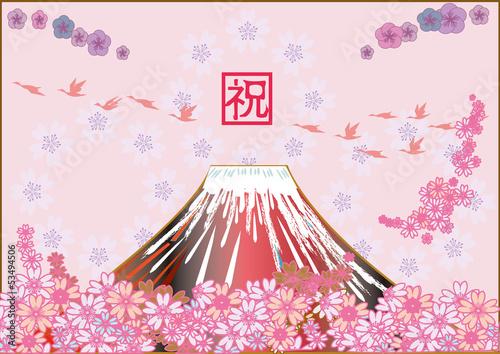 pink and Mt,fuji  春のお祝いと富士