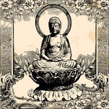 Fond Buddha