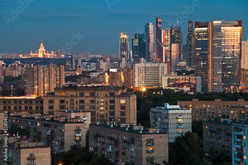 In de dag Milan blue twilight over Moscow city