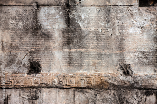 Photo Detail from Temple of Augustus in Ankara