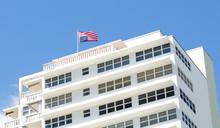 Upside Down American Flag In T...