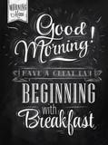 Poster Good morning! breakfast chalk