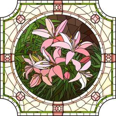 NaklejkaVector illustration of flower pink lilies.