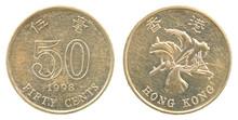 50 Hong Kong Cents Coin