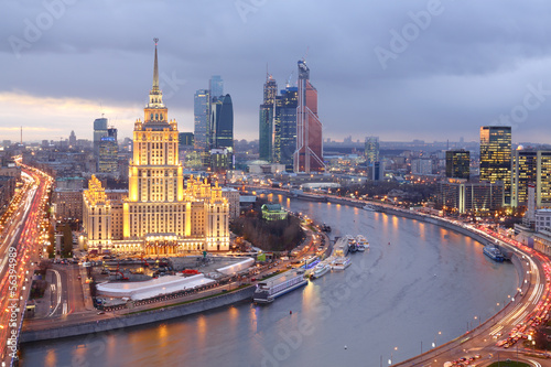 Foto op Canvas Moskou Moscow City at evening