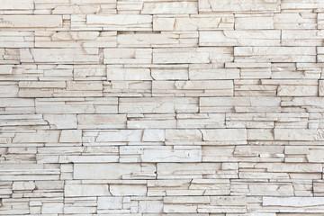 fototapeta biały kamień dekoracyjny tokyo