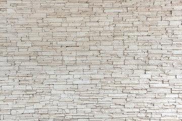 fototapeta biały kamień dekoracyjny