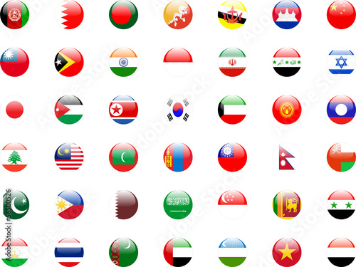 buttons with asian country flags vector buy this stock vector