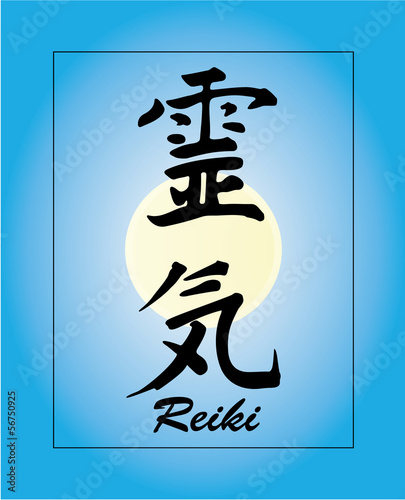 Photo  Reiki symbol with background