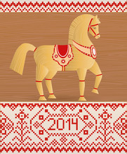 New Year Straw Horse And Folklore Embroidery