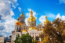 Kiev Pechersk Lavra Monastery ...