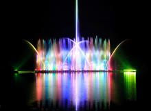 The Dancing Fountain Show Has ...
