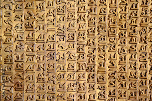 Wall Murals Nepal Ancient Sanskrit carving on a golden background