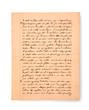 canvas print picture - Old manuscript