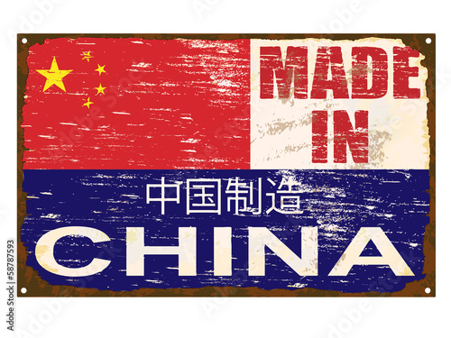Foto  Made In China Enamel Sign