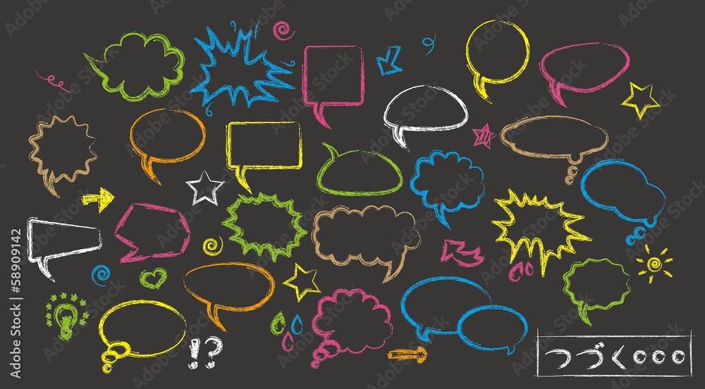 Fototapeta Speech bubbles on black background