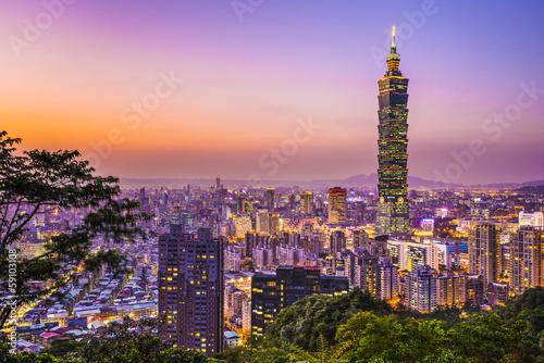 фотография  Taipei Skyline