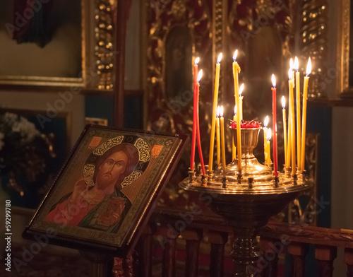 Fotografia Interior Of Belarusian Orthodox Church.