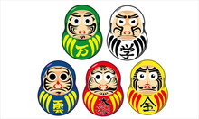 A Serie Of Darumas The Japanese Doll.