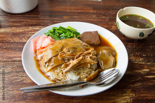 Photo  Roasted duck with rice