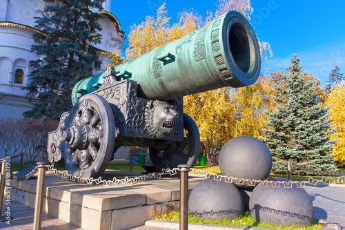 Huge Russian Cannon Fototapeta