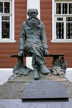 Monument Of Pyotr Kropotkin In...