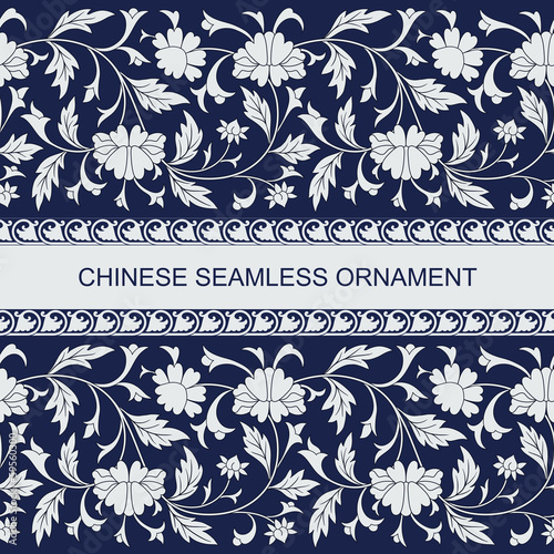 Seamless chinese ornament