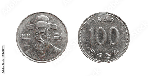 Coin 100 South Korean Won 1996