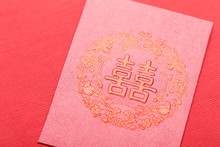 Chinese Style Invitation Card