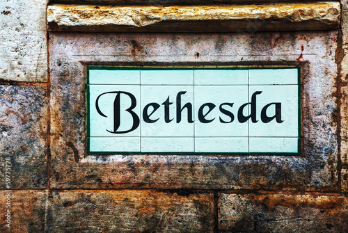 Bethesda street sign in Jerusalem Poster