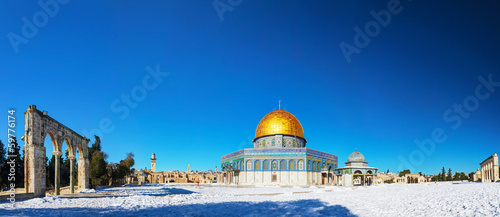 Photo sur Aluminium Moyen-Orient Dome of the Rock mosque in Jerusalem