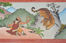 Chinese Style Painting On Wall Of Shrine