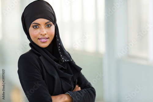 Fotografia modern Arabic office worker