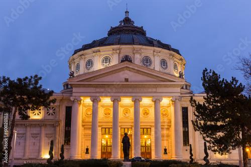 Photo Romanian Athenaeum, Bucharest's most prestigious concert hall.