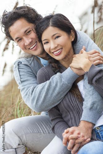 Photo  Asian Man Woman Romantic Couple on Beach Dunes