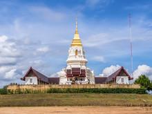 Wat Pratat Chaiyaphum