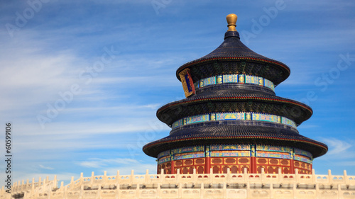 Poster Temple of Heaven from side view