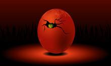 Яйце дракона