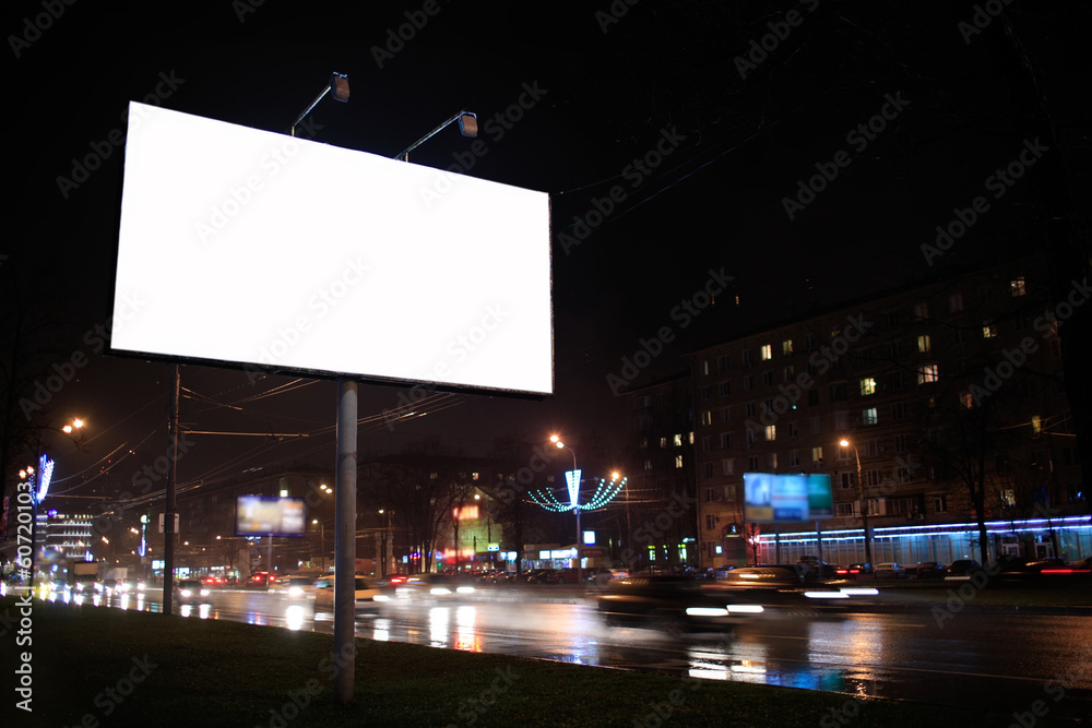 Fototapety, obrazy: Empty billboard, by night