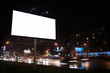 canvas print picture - Empty billboard, by night