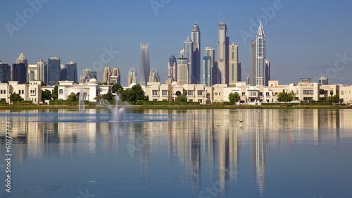 Fotobehang Midden Oosten Residential Dubai