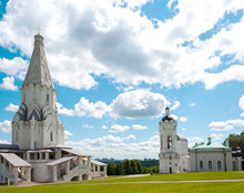 Russia. Church Of  Ascension And St. George's  Tower In Moscow