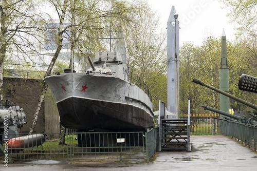 Fotografie, Obraz  Russian Military Boat