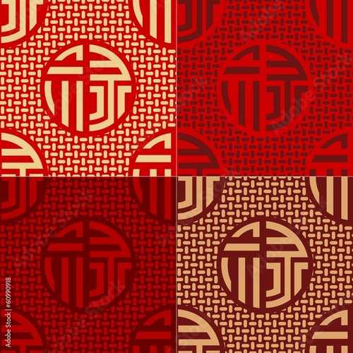 Seamless Chinese Character Lu Prosperity Pattern Buy This Stock
