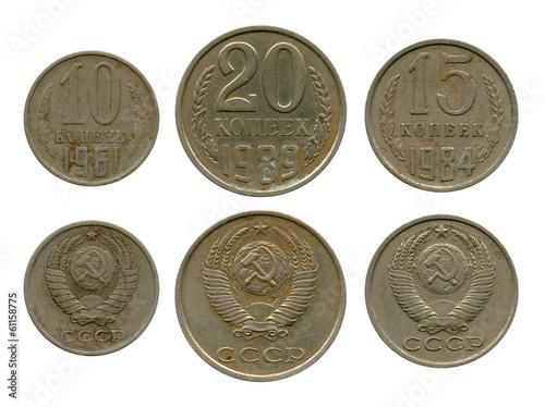 Stampe  copper-nickel coins USSR, sample 1961