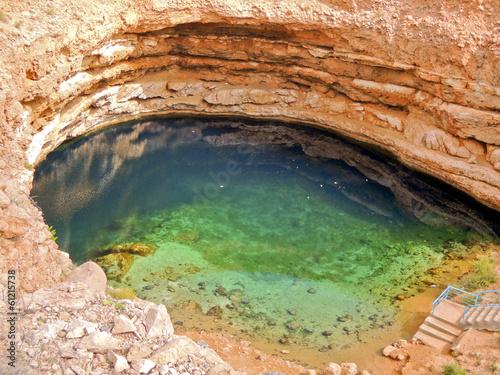 Fotografía Hawiyat Najm sinkhole, Oman