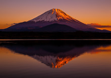 Inverted Image Of Mt.Fuji - The Red Sky