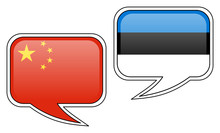 Chinese-Estonian Conversation